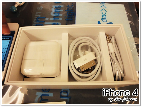 iPhone 4_012